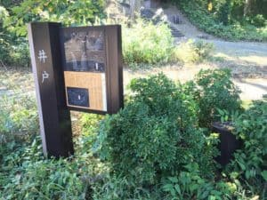 茅ヶ崎城の井戸跡