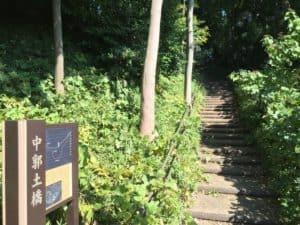 茅ヶ崎城の東郭へ