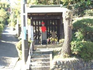 関戸古戦場跡