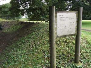 深大寺城の土塁