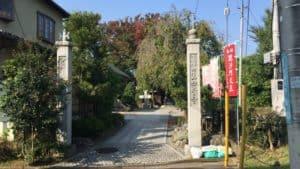 田村氏館跡