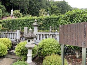 大石定久の墓