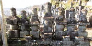 長野氏の墓所