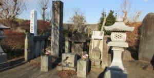 長野業盛の墓