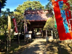三宝寺の山門