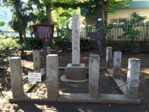 志村城の石碑