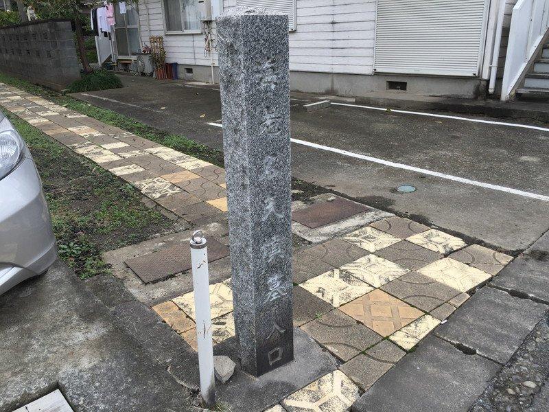 海老名氏館跡と歴史を誇る有鹿神...