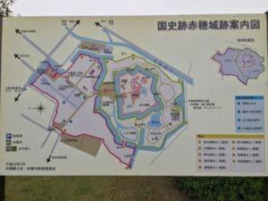 赤穂城の案内図