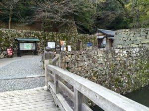 彦根城の表門