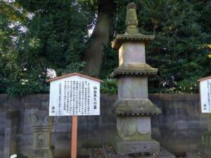 仙石秀久の墓