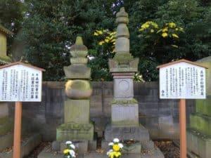 真田信重の墓