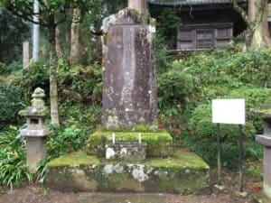 松平直基の墓