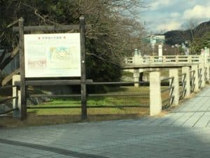 彦根城の外堀跡