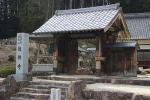 徳祥寺の山門