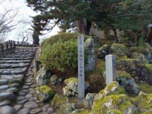 上杉謙信の霊屋跡