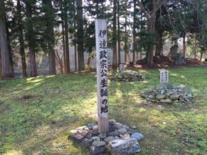 館山城の二の丸跡