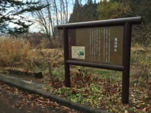 慶次清水への入口
