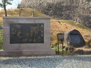 上山城の石碑