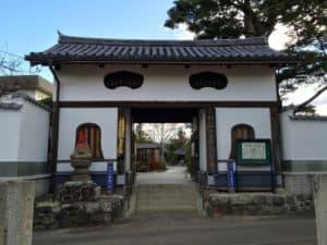 白石城の厩口門(延命寺)
