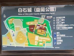 白石城の案内図