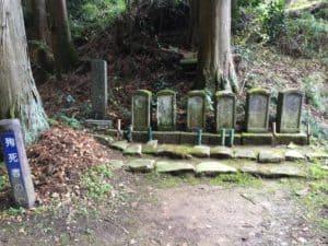 片倉家の家臣6名の墓碑