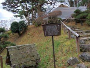 二本松城の井戸