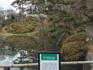 二本松城の霞池