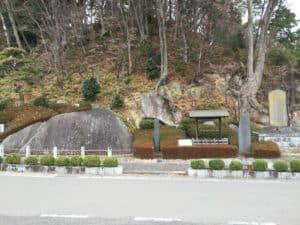 二本松城の戒石銘