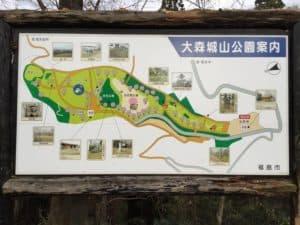 大森城の全体図
