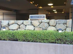 沼津城の石垣