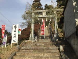 高尾・白山神社