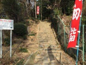 廿里砦の登り口