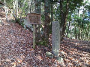 小谷城の赤尾屋敷跡