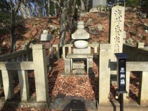 浅井家臣の供養塔