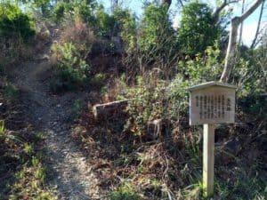 小谷城の出丸跡