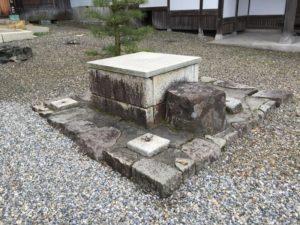 清凉寺の井戸