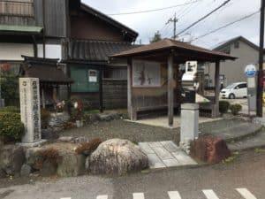 石田バス停