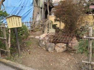 石田三成の産湯の井戸