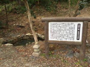 石田三成の水汲みの井戸