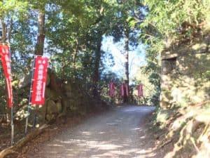 観音寺城・権現見付門跡