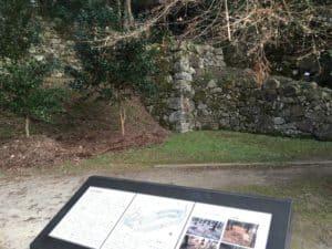 安土城の前田利家屋敷跡