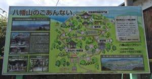 八幡山城のマップ