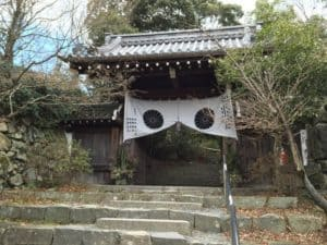 八幡山城・本丸虎口跡