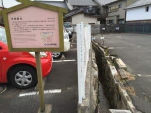 近江八幡の排水溝