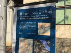 大洲城の二の丸