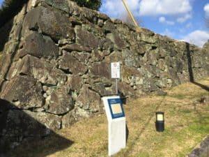 大洲城の二の丸御殿跡石垣