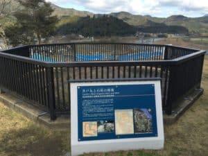大洲城の井戸