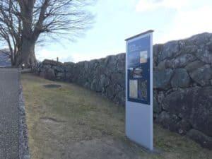 大洲城の暗り門跡