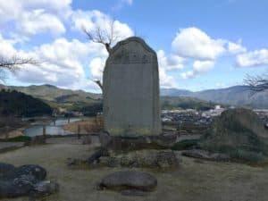 大洲城の石碑