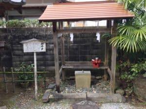 丸之内和霊神社の井戸